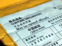 déclaration-en-douane-13759843